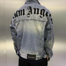 palm秋冬angels