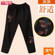 秋冬季lo裤妈妈裤子gw厚直筒裤宽松外穿大码奶奶棉裤中老年的