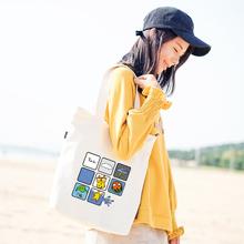 罗绮x原创 韩lo文艺帆布包gw肩包 手提布袋简约森女包潮