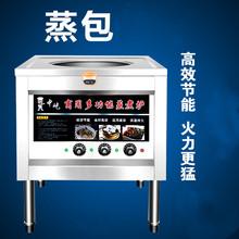 大容量lo馒头机蒸肠gw电蒸箱(小)型机器商用燃气馒头机(小)笼包