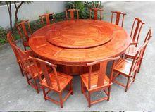 中式榆lo实木餐桌家gw型饭桌酒店电动大圆桌2.4米16的火锅桌