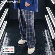 韦恩泽lo尔加肥加大gw码休闲格子学生长裤男5949