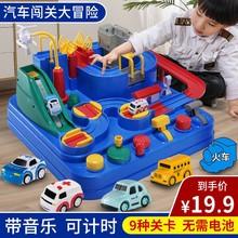 托马斯lo火车套装轨gw场宝宝抖音汽车闯关大冒险益智玩具男孩