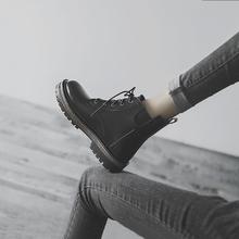 平底短lo女2021an新式加绒短筒女靴百搭英伦风马丁靴ins潮酷