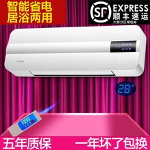 壁挂式lo暖风加热节an型迷你家用浴室空调扇速热居浴两
