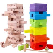 宝宝益智层层叠叠乐抽堆塔积木lo11具大号gy亲子桌面游戏