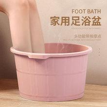 大号家lo带按摩泡脚ro加高洗脚盆塑料加厚足浴盆足浴桶