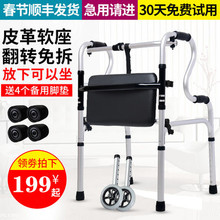 雅德助lo器 老的走ro金残疾的四脚拐杖行走辅助器老年助步器