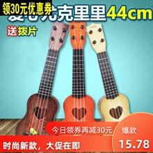 尤克里lo初学者宝宝kw吉他玩具可弹奏音乐琴男孩女孩乐器宝宝