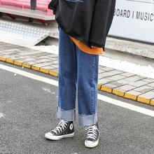 大码女lo直筒牛仔裤kw0年新式秋季200斤胖妹妹mm遮胯显瘦裤子潮