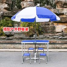 品格防lo防晒折叠户ni伞野餐伞定制印刷大雨伞摆摊伞太阳伞