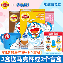 立顿哆啦A梦联名奶茶经lo8醇香浓原ni鸯奶茶10包速溶奶茶粉