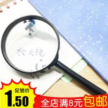 萌萌家lo60MM放ni学生老的手持读书看报阅读工具超值 教学仪器