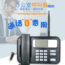 办公室商务无线lo4叫器老板ni双向对讲保密免提语音系统办公场所领导呼员工一键呼