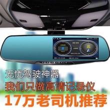 三菱东lo?菱帅菱悦to车记录仪单双镜头汽车载前后双录导航仪