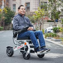德国斯lo驰老的电动to折叠 轻便残疾的老年的大容量四轮代步车