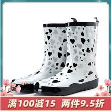 Helloozebrto时尚雨鞋中筒可爱雨靴水靴成的防水鞋女士水鞋胶鞋