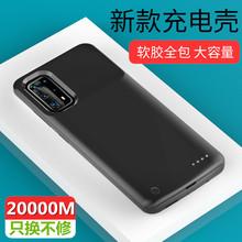 华为Plo0背夹电池to0pro充电宝5G款P30手机壳ELS-AN00无线充电