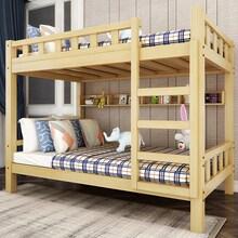 新品全lo木上床下柜to木床子母床1.2m上下铺1.9米高低双层床