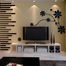 亚克力lod立体墙贴to客厅电视背景墙壁贴纸自粘墙贴墙面花装饰