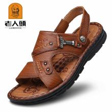 老的头lo凉鞋202to真皮沙滩鞋软底防滑男士凉拖鞋夏季凉皮鞋潮