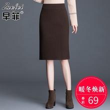 高腰显lo毛线开叉包to2020秋冬新式针织a字半身裙中长一步裙