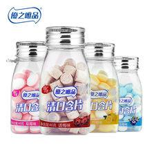 优之唯lo维C话梅水is薄荷润喉糖宝宝零食糖果40gx4瓶