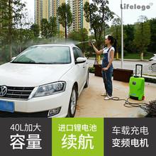 Liflologo洗an12v高压车载家用便携式充电式刷车多功能洗车机
