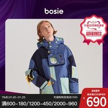 bosloe2021el(小)王子联名情侣式国潮牌外套短式冬季7032