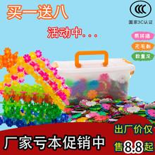 雪花片lo儿园宝宝积ce1-2岁益智拼装3-6周岁男孩女孩宝宝玩具