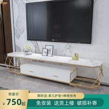 简约现lo大理石钢化ce柜(小)户型客厅组合矮柜储藏柜整装