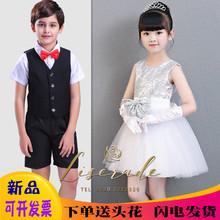 幼儿园lo班毕业照服ce衣服夏季(小)学生表演合唱套装宝宝演出服