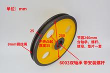 宁波涨lojz116es斯菱申配件紧奥05250-限速电梯器轮