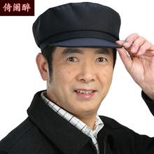 中老年帽子男秋冬爸爸平顶