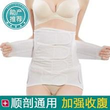 纯棉收lo带束腰带瘦es收腰绑带塑腰束腹塑身腰封减肚子女腰夹