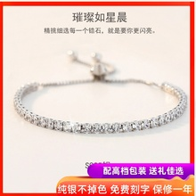 S92lo纯银一排满us可调节年轻式女生气质简约璀璨闪耀银手链