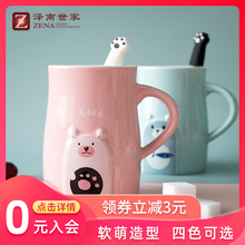 泽南世lo马克杯大容us勺卡通水杯女家用牛奶杯咖啡杯