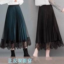 【两面lo】半身裙秋us新式大码高腰蕾丝百褶裙中长显瘦