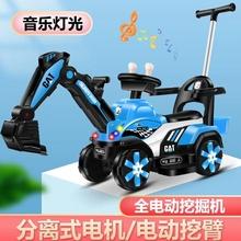宝宝挖lo机玩具车电us的超大号男孩(小)孩可骑挖土机勾机工程车