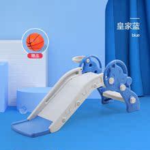 宝宝室lo滑滑梯加长us型玩具滑梯幼儿园游乐场家用宝宝滑滑梯