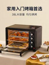 长虹家lo烘焙烤鸡大oo8L多功能烤箱蛋糕红薯面包