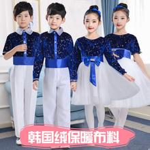 元旦儿lo合唱服演出ch学生大合唱团男童朗诵表演服女童公主裙