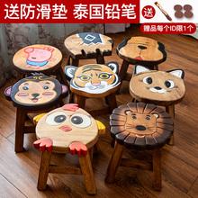 泰国实lo可爱卡通动ch凳家用创意木头矮凳网红圆木凳