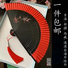 大红色lo式手绘扇子ch中国风古风古典日式便携折叠可跳舞蹈扇