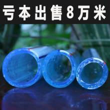 4分水lo软管 PVch防爆蛇皮软管子四分6分六分1寸家用浇花水管