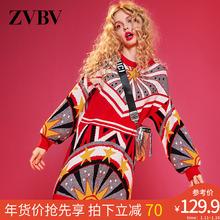 zvblo新年红色毛ch中长式2020新式针织连衣裙潮(小)个子内搭