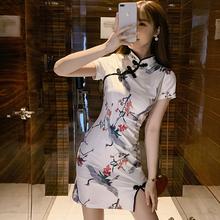 202lo夏新式改良ch主播中国风短式旗袍年轻式少女现代连衣裙女