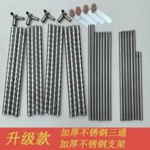 加粗加lo落地家用带ch锈钢纹架子蚊帐杆子1.5米1.8m床配件2.0