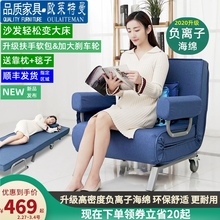 欧莱特lo折叠沙发床el米1.5米懒的(小)户型简约书房单双的布艺沙发
