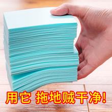 创意家lo生活韩国家os品实用百货懒的(小)商品地板清洁片30片装